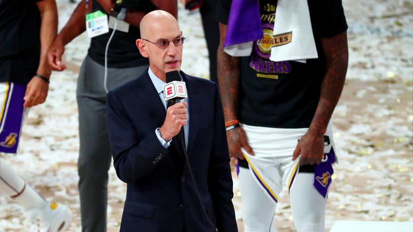 Комиссар НБА заявил, что лига рассматривает вариант с расширением из-за коронавируса