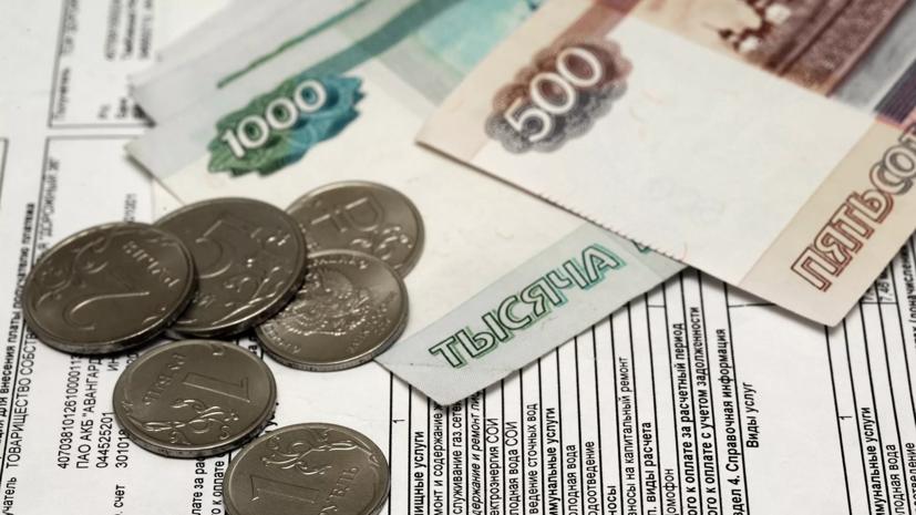 В Тюменской области оценили ситуацию с тарифами на услуги ЖКХ