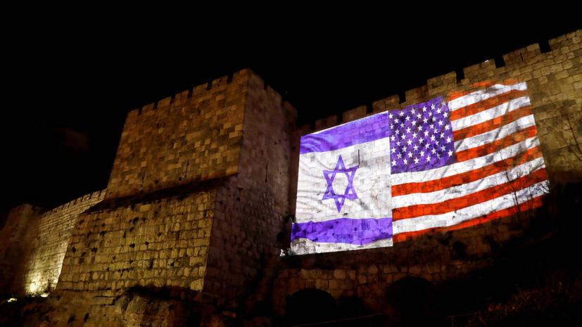 Делегация Израиля и США вылетает из Тель-Авива в Марокко