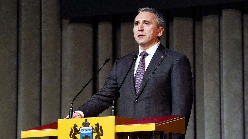 Губернатор Тюменской области прокомментировал меры по борьбе с коронавирусом