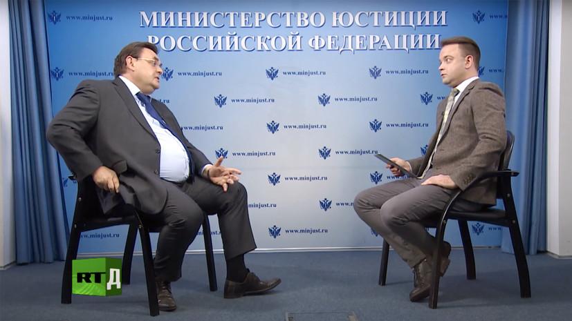 «Год будет непростой»: глава Минюста Константин Чуйченко — о работе ведомства на международной арене и внутри страны