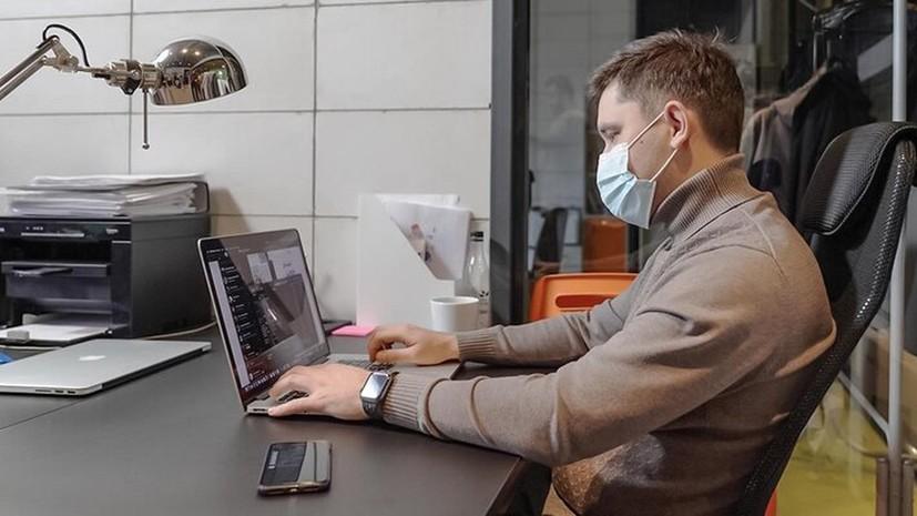 В Москве более 20 тысяч предпринимателей окончили Онлайн-академию МБМ