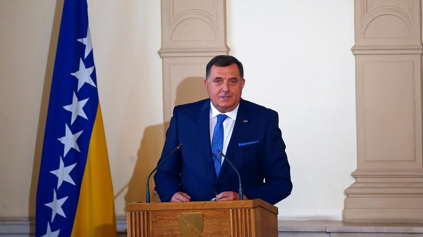 У члена президиума Боснии и Герцеговины Додика выявили коронавирус