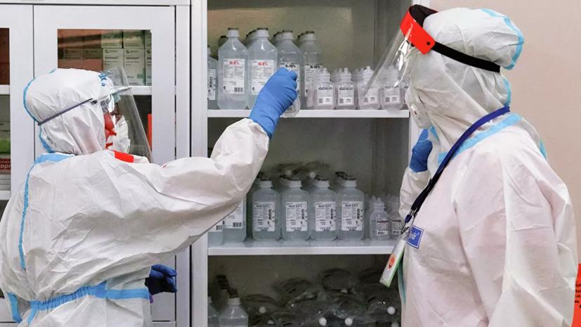 Собянин заявил о напряжённой ситуации с коронавирусом в Москве