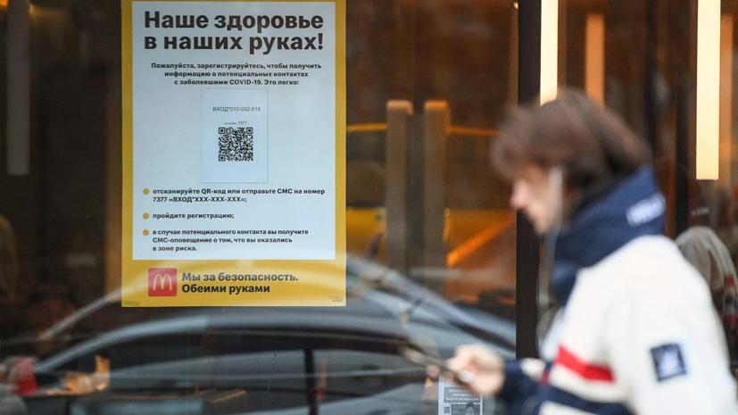 Собянин заявил о невозможности ослабления мер по коронавирусу в Москве