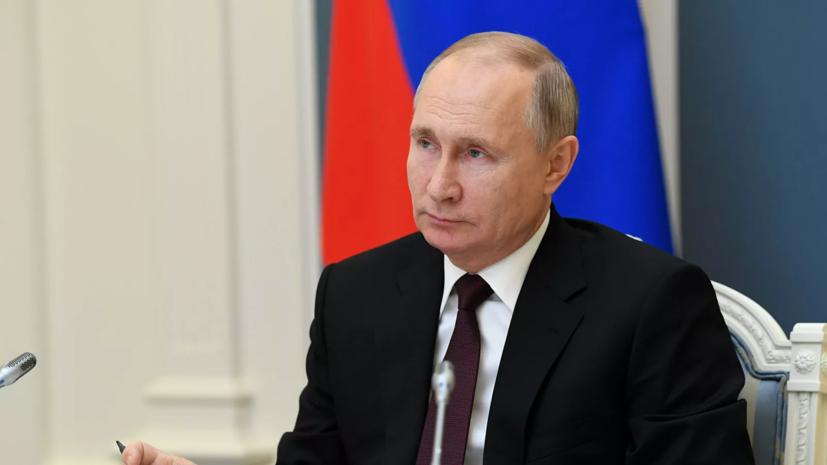 Путин подписал закон о федеральной территории «Сириус»