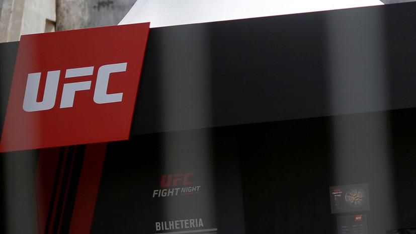 В UFC сообщили о значительном росте фанатской базы