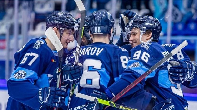 «Сибирь» прервала четырёхматчевую серию поражений в КХЛ, обыграв «Амур»