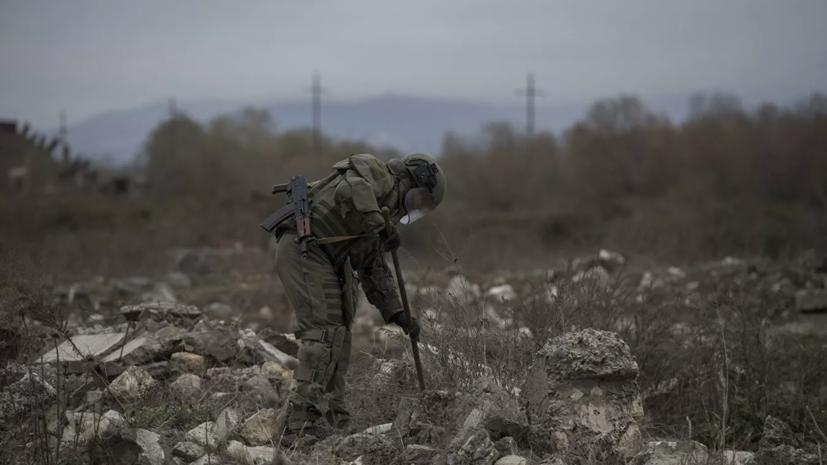 Пиротехники МЧС России разминировали почти 50 га территории в Карабахе