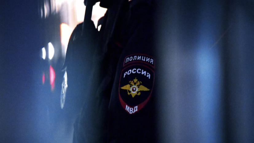 В Москве неизвестный устроил стрельбу в банке