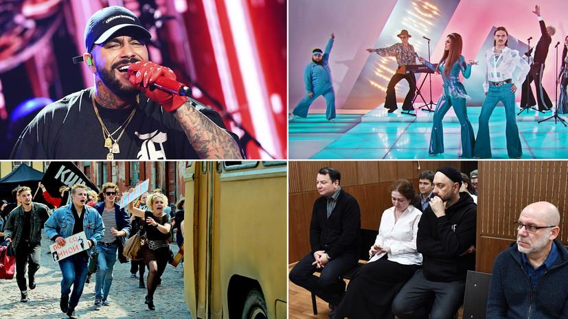 От рекордов Little Big до решений жюри «Голоса»: какие события в культурной сфере обсуждали в 2020 году