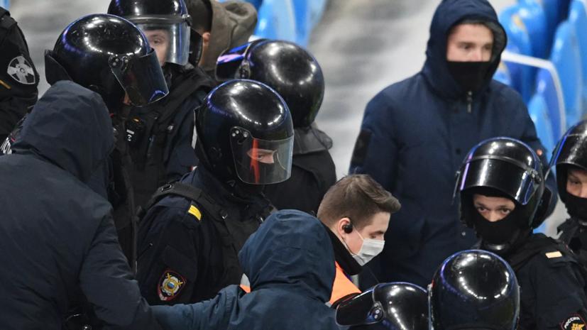 РПЛ выступила с заявлением о потасовке на матче «Зенит» — «Спартак»