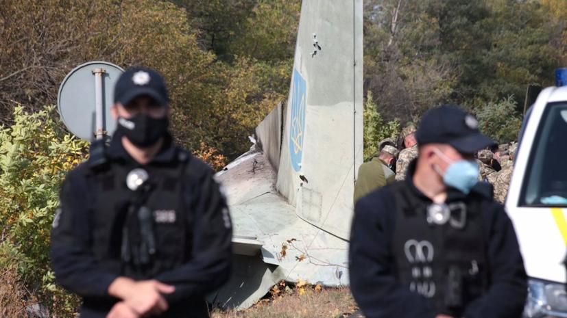 На Украине арестован командир воинской части по делу о крушении Ан-26