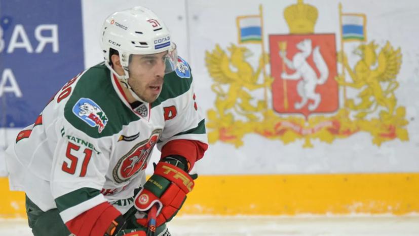 «Ак Барс» одержал седьмую подряд победу в КХЛ, обыграв «Спартак»