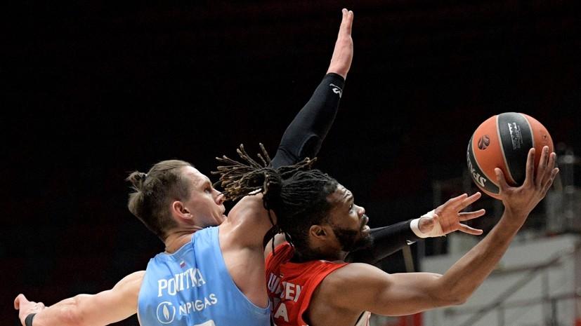 «Зенит» победил «Црвена звезда» в баскетбольной Евролиге