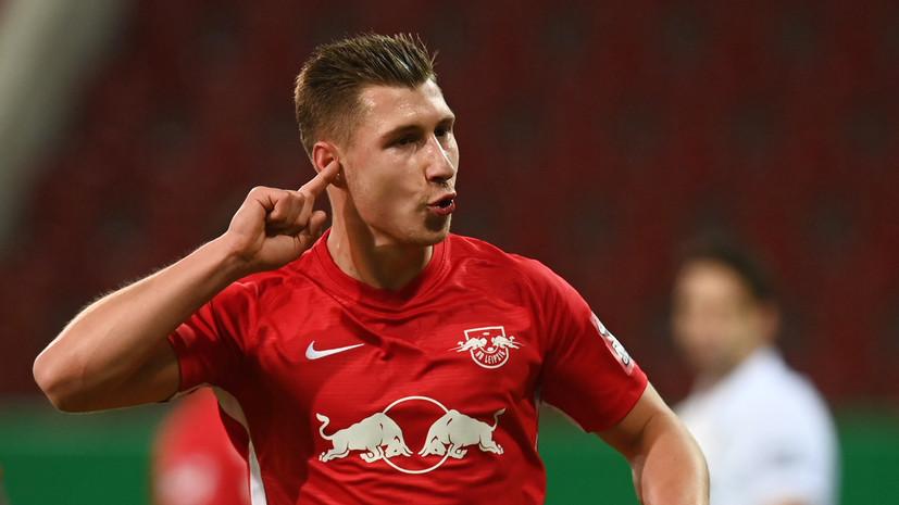 «Лейпциг» вышел в 1/8 финала Кубка Германии по футболу, разгромив «Аугсбург»