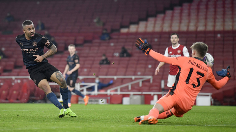 «Манчестер Сити» выбил «Арсенал» из Кубка английской лиги
