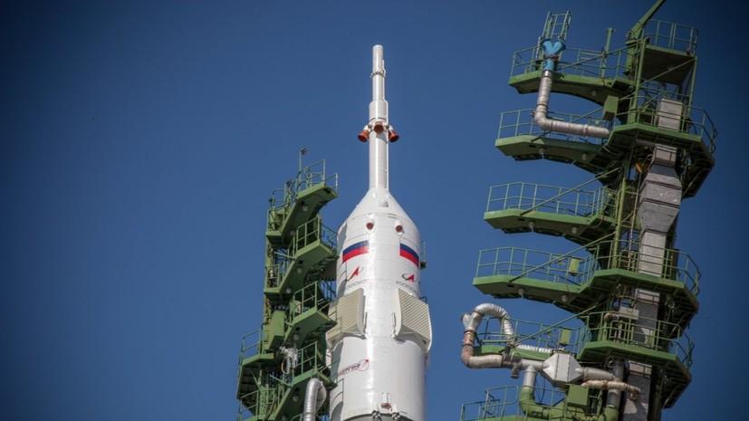 Рогозин анонсировал вывоз ракеты «Союз»на стартовый комплекс Куру