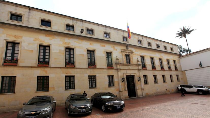 В Колумбии заявили о высылке двух российских дипломатов