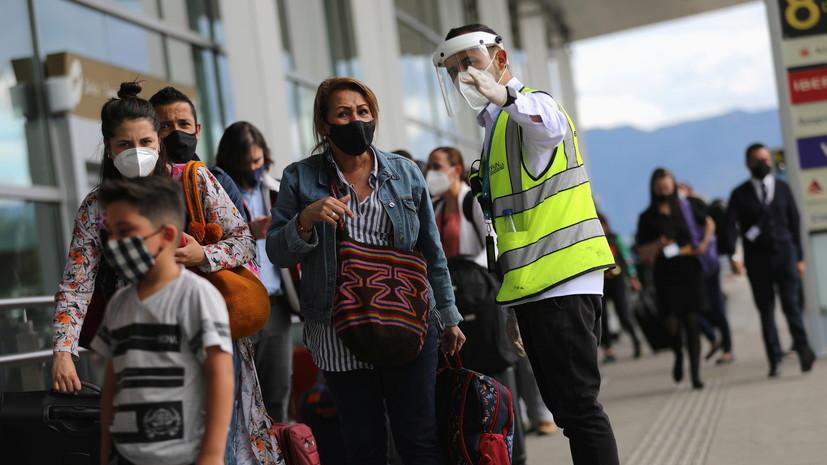 В Колумбии число выявленных случаев коронавируса достигло 1 530 593