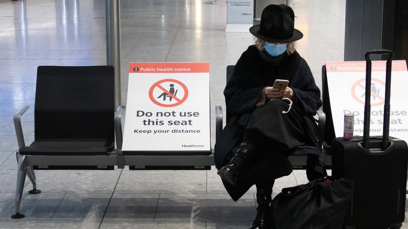 Биолог оценила новый штамм коронавируса