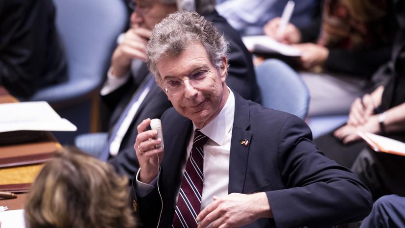 Зампостпреда при ООН процитировал Жванецкого в разговоре с коллегой из ФРГ