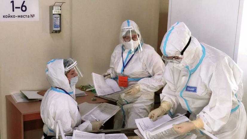 В России за сутки от коронавируса вылечились 24 447 пациентов