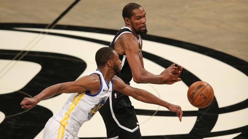 «Бруклин» победил «Голден Стэйт» в первом матче сезона НБА