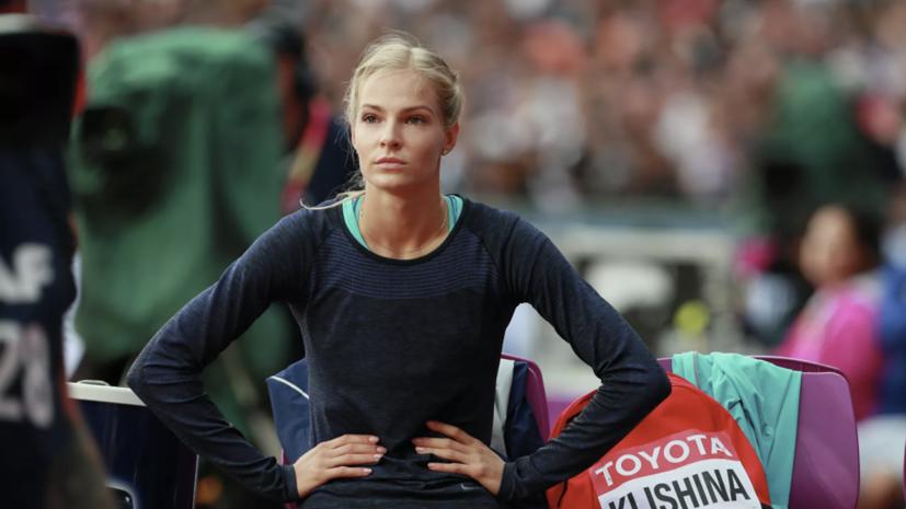 Клишина заявила об отсутствии конфликтов с темнокожими легкоатлетами