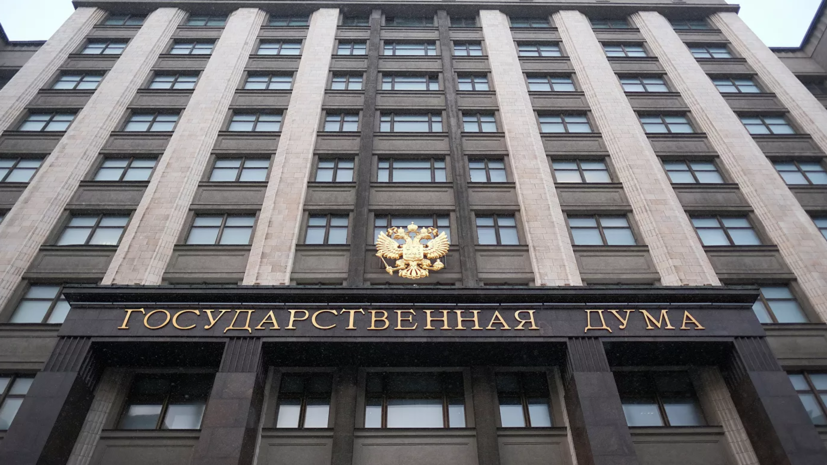 Госдума приняла закон о полномочиях кабмина по сдерживанию цен