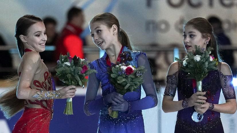Отказ от сложных прыжков и проблемы со стабильностью: как изменились Трусова, Щербакова и Косторная в новом сезоне