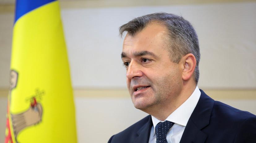 Премьер Молдавии объявил о решении уйти в отставку