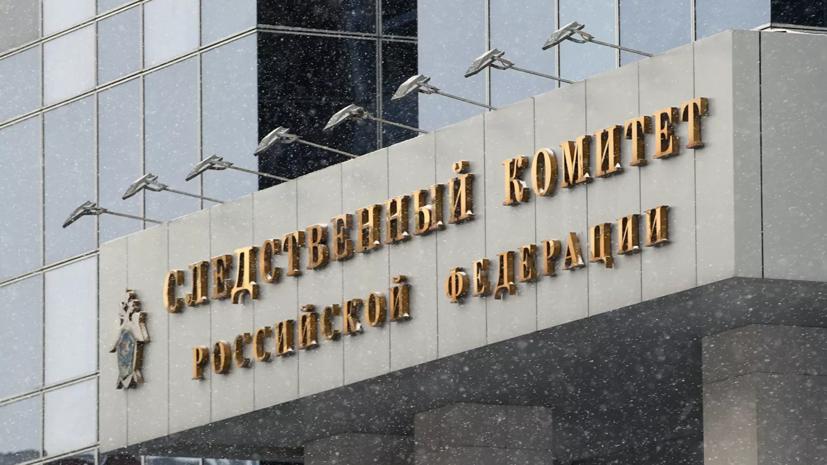 СК возбудил дело из-за осквернения захоронения красноармейцев в Литве