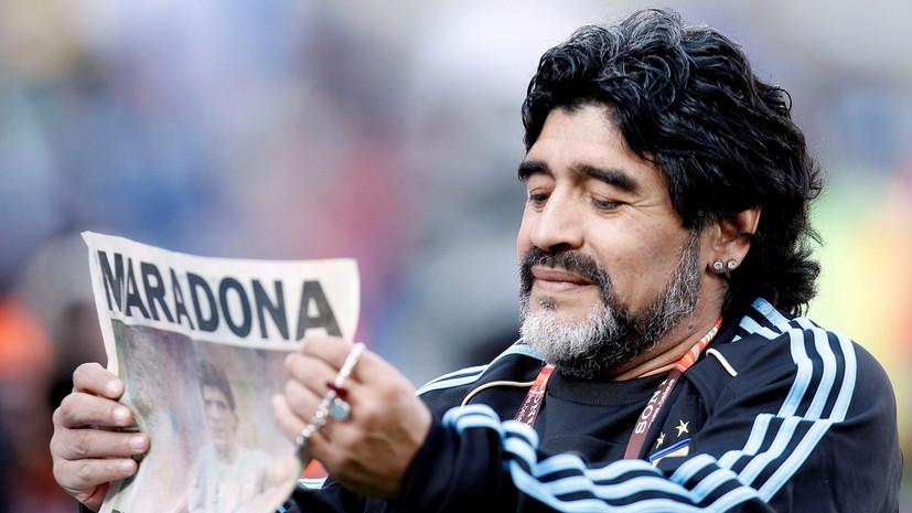 СМИ: Марадона не употреблял наркотики или алкоголь перед смертью