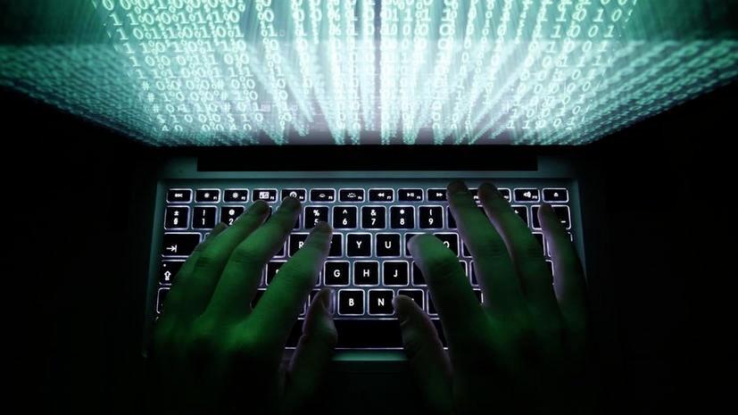 Американский сенатор сравнил кибератаку против США с «актом войны»