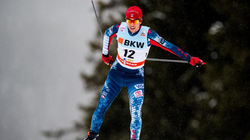Американский лыжник остался недоволен решением CAS по РУСАДА