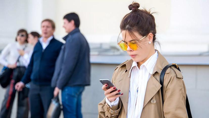 В городском мобильном приложении «Моя Москва» появился голосовой ассистент