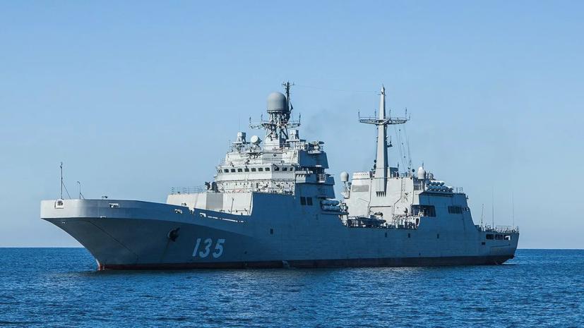 Десантный корабль «Пётр Моргунов» поступил в состав ВМФ России
