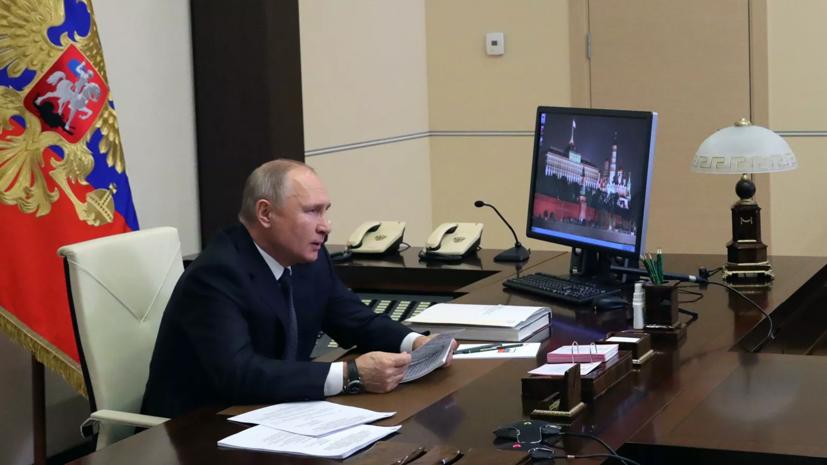 Путин напомнил о необходимости решения ситуации с аварийным жильём