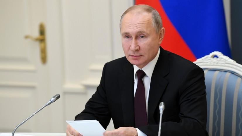 «Стала серьёзным вызовом»: Путин оценил влияние пандемии COVID-19 на экономику России
