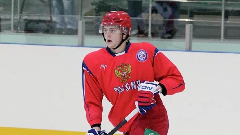 Победитель МЧМ-2011 Кицын дал наставления сборной Ларионова