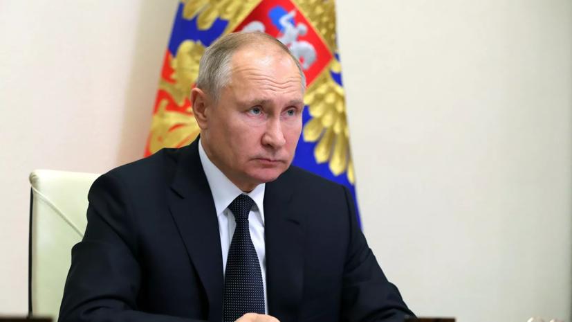 Путин поддержал идею «Единой России» сделать 31 декабря выходным днём
