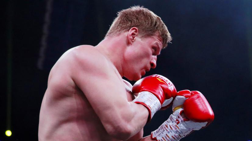 Менеджер Поветкина рассказал о тренировках боксёра после выздоровления от COVID-19