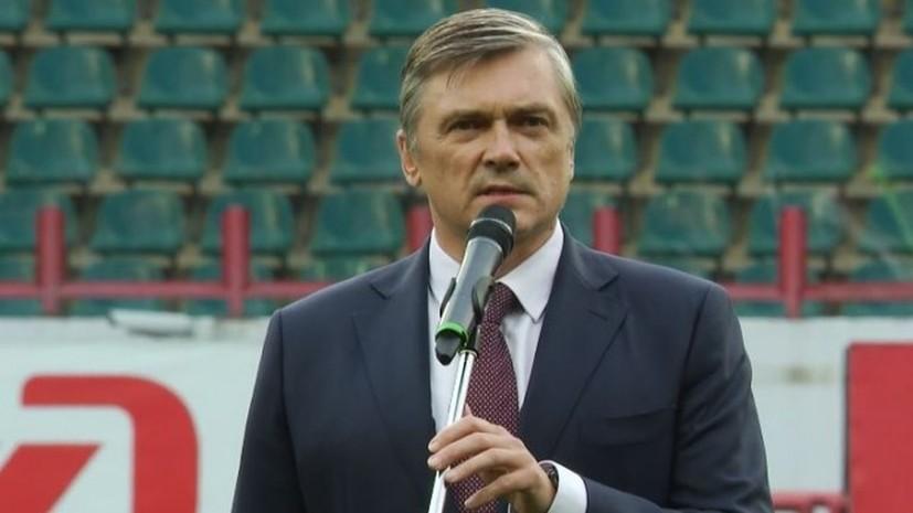 СМИ: Заместитель гендиректора РЖД претендует на место Мещерякова в «Локомотиве»