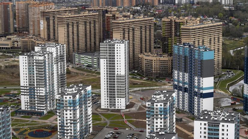 «Самым внимательным образом»: Владимир Путин призвал правительство своевременно реагировать на удорожание жилья в России