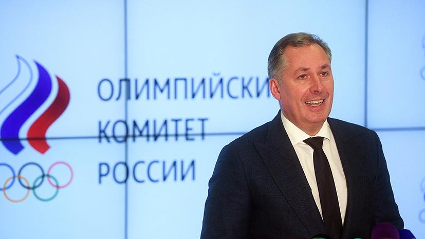 Поздняков рассказал, когда МОК примет регламент по гимну и флагу России на Олимпиаде
