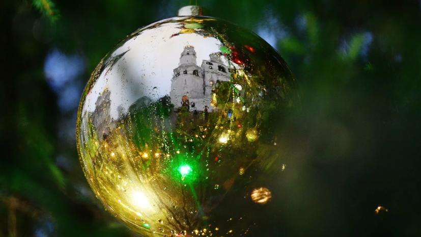 В Нижегородской области объявили 31 декабря выходным днём
