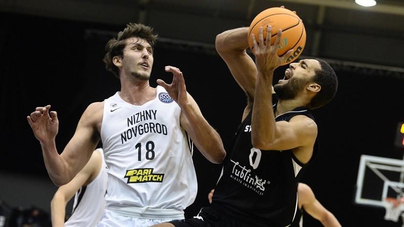 «Нижний Новгород» обыграл «Старт Люблин» в баскетбольной Лиге чемпионов