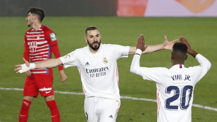 «Реал» одержал пятую победу подряд в Примере