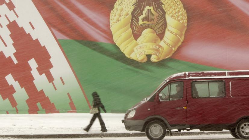 Посол рассказал о жёстком отношении Запада к Белоруссии